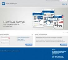 Онлайн каталог